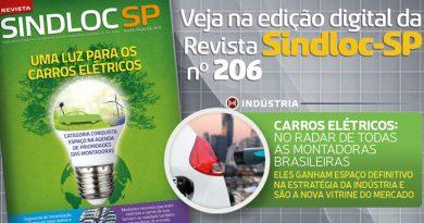 Leia na edição digital da Revista SINDLOC-SP Nº 206!