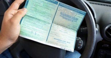 Prazo para pagamento do IPVA de veículos placa final 7 encerra dia 31