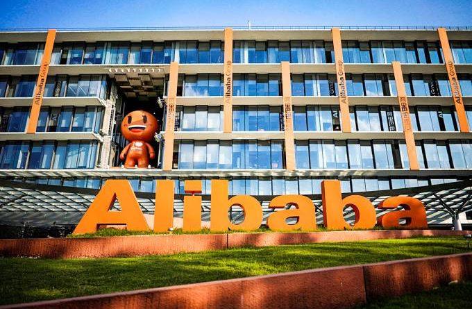 Alibaba: investimento no Grab pode ser o maior movimento da gigante chinesa no Sudeste Asiático (Aly Song/File Photo/Reuters)