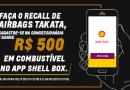 Recall vira peça de marketing com sorteio e vale-gasolina